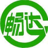 湖北省黄石市畅达塑胶有限公司